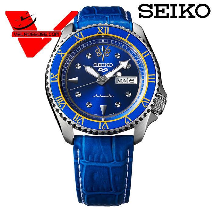 นาฬิกาข้อมือ Seiko Street Fighter V รุ่นลิมิเต็ดอิดิชั่น  นาฬิกาสปอร์ตสุดเจ๋ง รุ่น Chun-Li  SRPF17K (สีน้ำเงิน)
